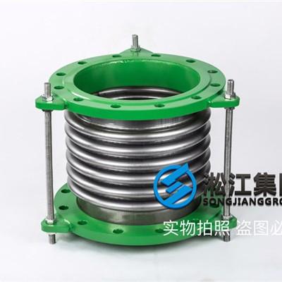 天津消防系统DN400波纹补偿器