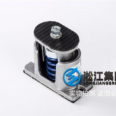天津座式JB型弹簧减震器