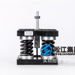 天津JS型弹簧减震器