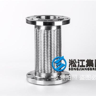 天津304材质金属软管_酒厂专用