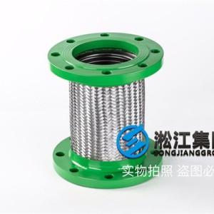 天津不锈钢304法兰金属软管