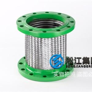 天津法兰DN200金属软管