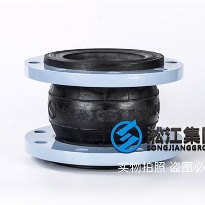 天津DN150耐油橡胶接头