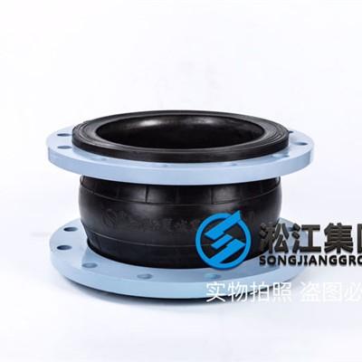 """天津DN250″EPDM耐油橡胶接头"""""""
