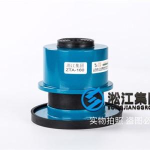 天津ZTA型弹簧减震器