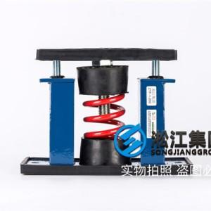 天津*空调主机专用弹簧减震器