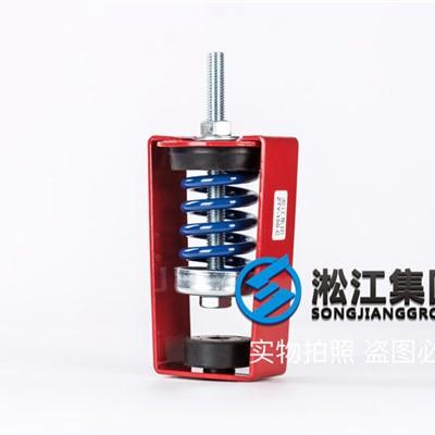 天津ZTY-150-C吊式弹簧减震器