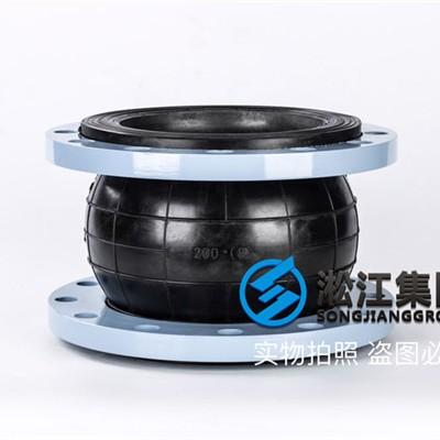 天津DN300单球橡胶接头