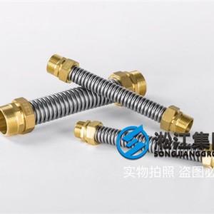 天津铜头DN50金属软管