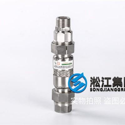 天津化工金属软管