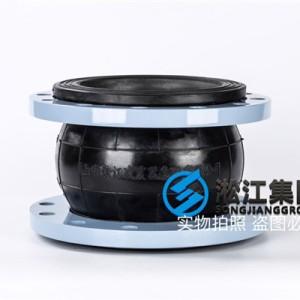 """天津""""KXT-DN200″单球体橡胶接头"""