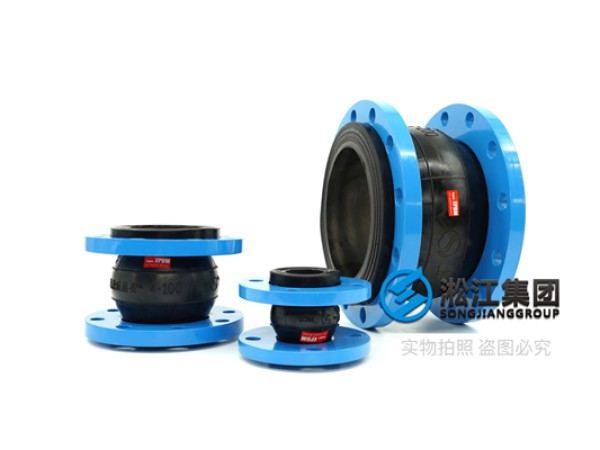 等温锻造液压机橡胶减震软管,方案