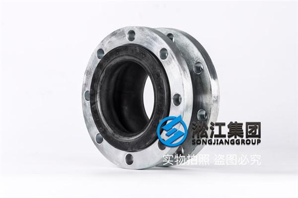 上海中标DN65--350橡胶接头,非特殊介质用天然橡胶
