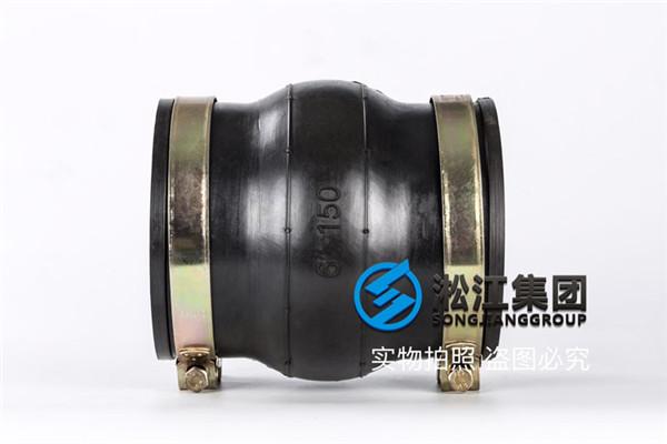 青岛DN200硅胶卡箍软连接,内径219,壁厚≥5,L=170