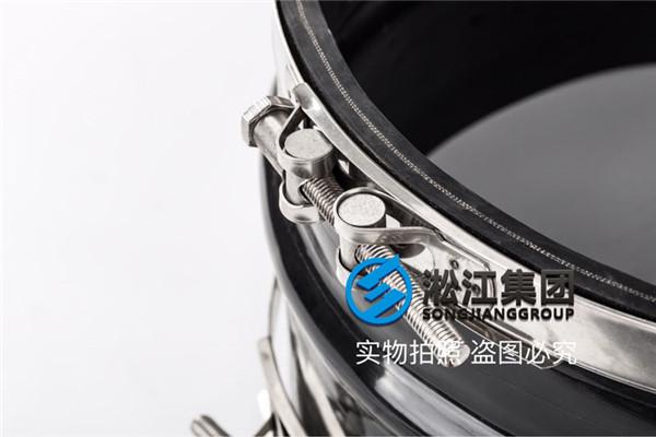 """天津DN300""""KKT型卡箍橡胶接头"""""""