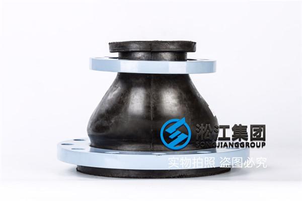 沈阳采购DN350*250偏心异径橡胶接头,可选购相近替代产品
