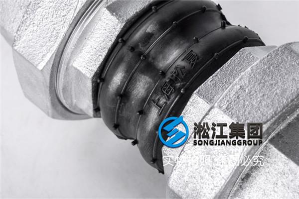 蚌埠DN80丝扣橡胶软接头价格