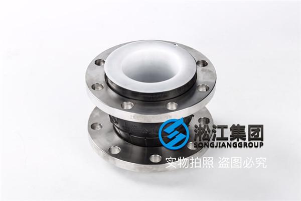 淄博过软化水及纯化水30408不锈钢DN100食品级橡胶软接头