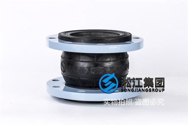 化工厂管道系统用的带法兰天津橡胶接头