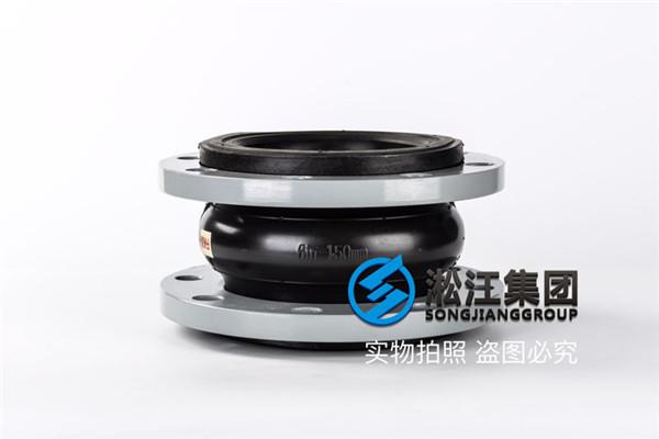 """天津""""FKM-DN150""""耐高温橡胶接头"""
