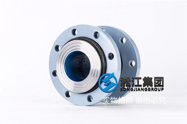 山西太原订购DN100/DN350耐负压挠性接头