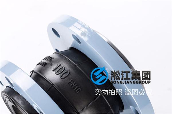 合肥询价走普通水法兰式DN100/80橡胶软连接