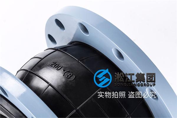 安吉县县城污水处理二厂用天津橡胶接头