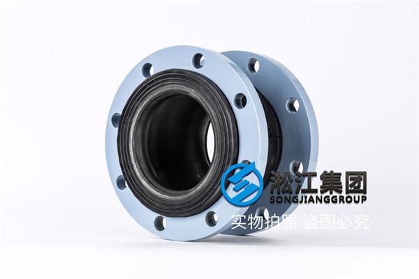 *空调水系统上面用的橡胶接头【天津】