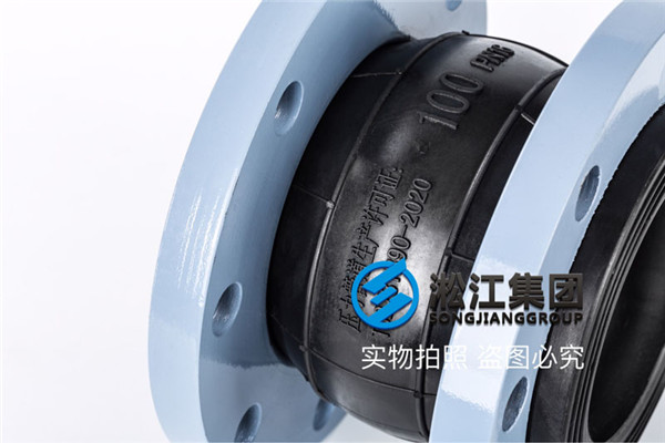 北京询价DN100过冷冻介质可曲挠橡胶接头