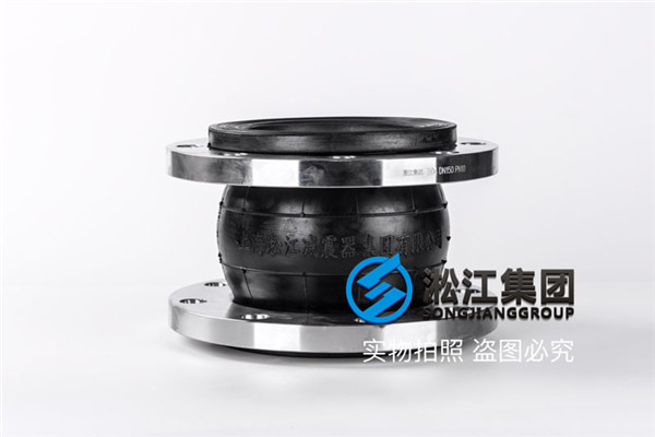 不锈钢阀门管道用的天津橡胶软接头