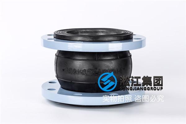 上海订购自来水厂使用DN125橡胶软接头