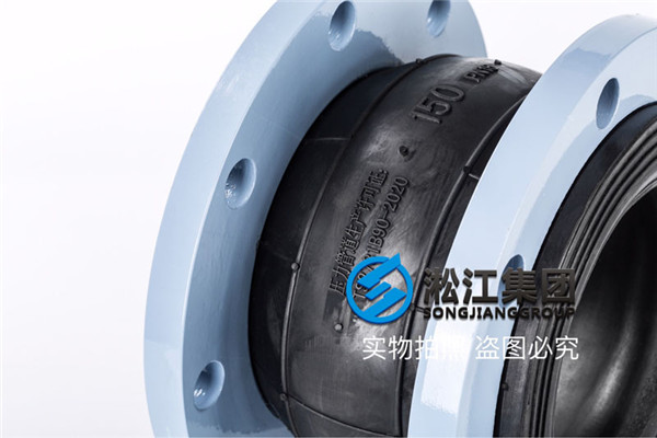 化工纯水设备配套DN150天津橡胶软接头
