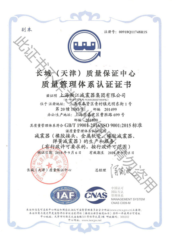 北京采购工程车辆油箱使用KXT-DN300橡胶挠性接头,推荐NBR橡胶
