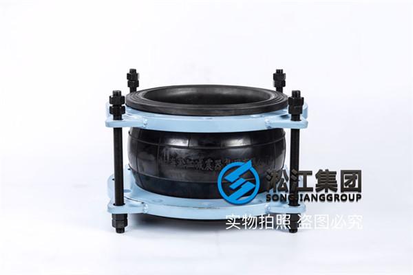晋安生活污水耐腐蚀DN200,PN16防拉脱橡胶接头