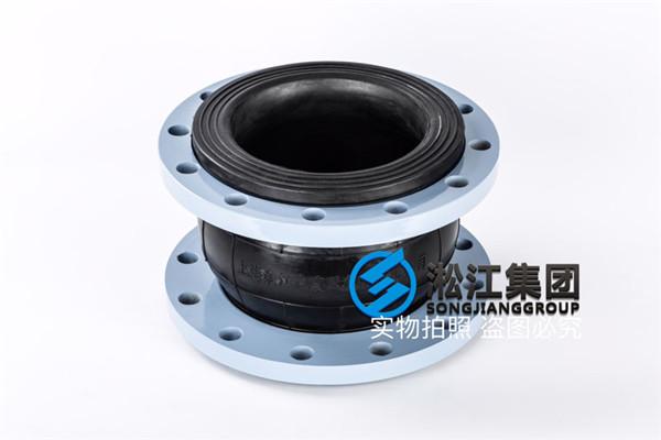 唐山询价连铸设备配套DN150橡胶补偿器