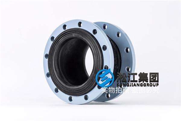 青岛询价DN250单球体可曲挠橡胶接头