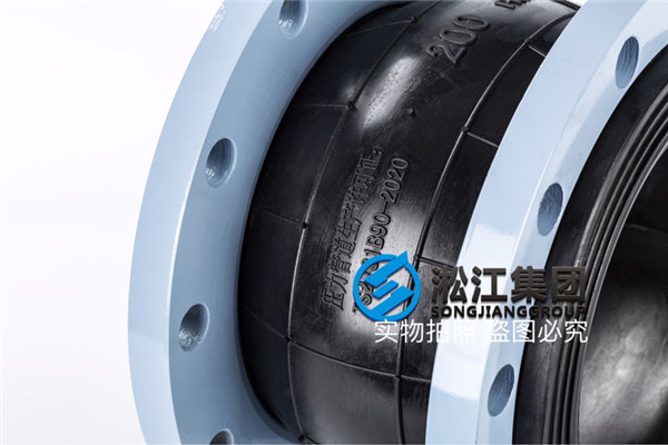 广州询价污水工况DN200橡胶膨胀节,EPDM橡胶使用寿命有保障