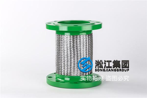 通化万达广场(含酒店)项目DN150金属软接头