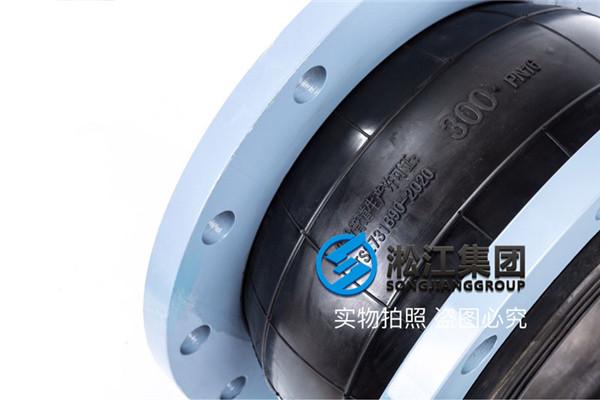 秦皇岛采购耐高温DN1600/DN1200-10橡胶软连接