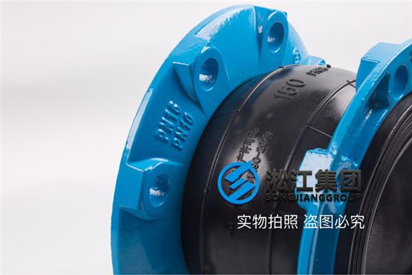 北京订购DN150 MY(英标)橡胶接头,现货充足