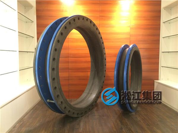 广东茂名采购消防库存备货KDTF1.6*300 全端面可曲挠橡胶接头