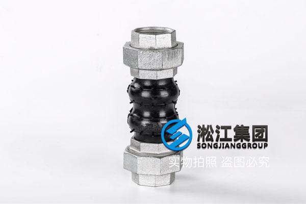 苏州采购DN20-DN50丝口橡胶软接,敬请期待