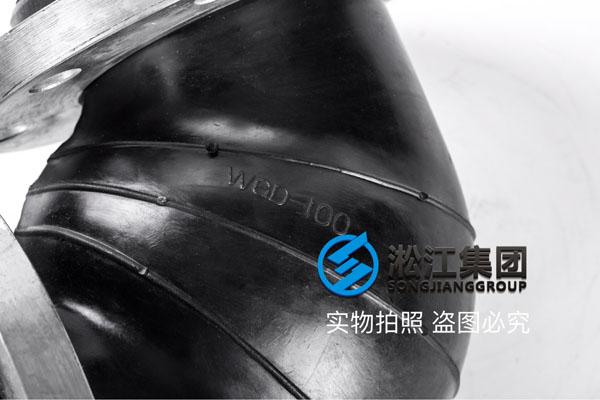 无锡询价橡胶挠性接头/90°弯头