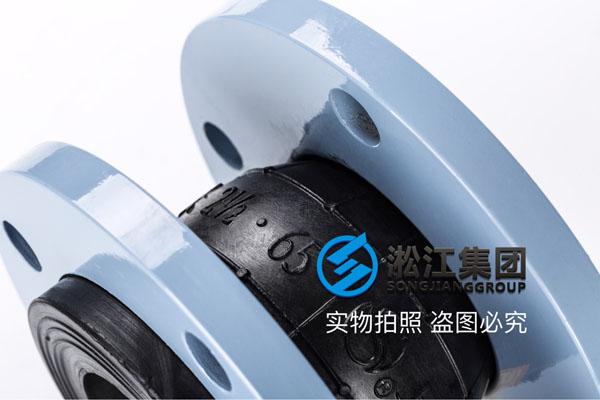 常州询价DN65 PN1.0Mpa KXT型可曲挠橡胶接头,EPDM橡胶