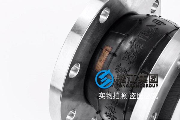 常州采购EPDM、PTFE复合橡胶DN100橡胶软接头