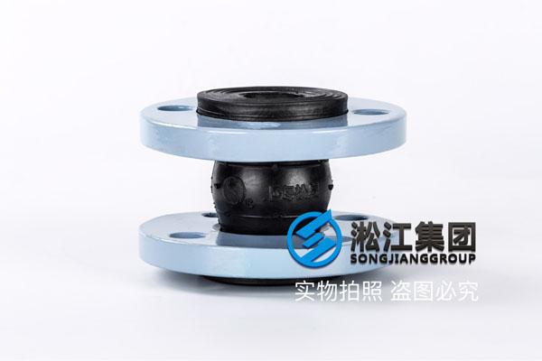 宁波项目使用采购DN40法兰橡胶软接12只