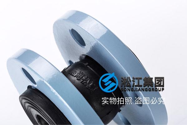 福州询价过油DN80/DN50/DN65 16kg耐油橡胶挠性接头
