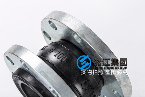 成都询价KXT-100mm  2.5Mpa上海淞江钢丝橡胶软接头