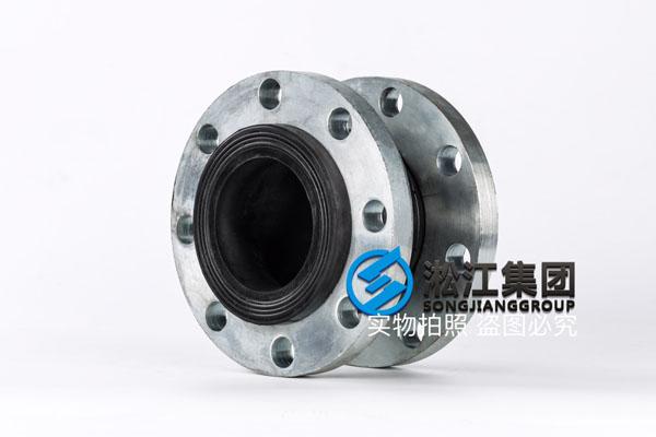 北京询价走水DN50-DN150橡胶避震喉,天然橡胶即可