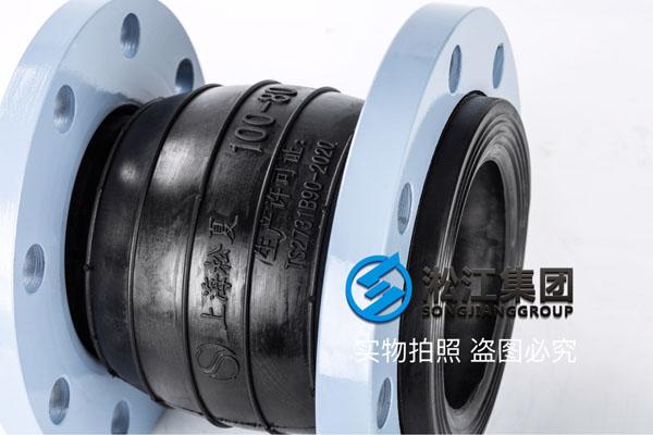 广州询价DN100转DN80变径可曲挠EPDM橡胶接头,配套碳钢法兰